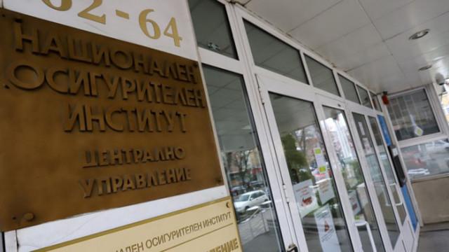 Служебният кабинет одобри промяна в състава на Надзорния съвет на НОИ