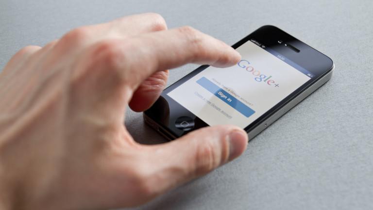 Google с приложение, което ще диагностицира състоянието на кожата, косата и ноктите ни