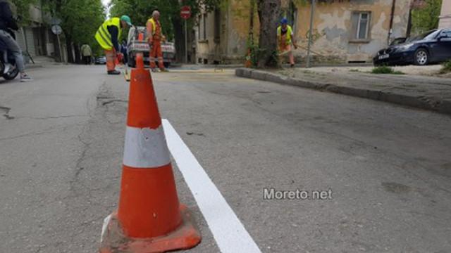 Маркират за синя зона няколко улици днес във Варна