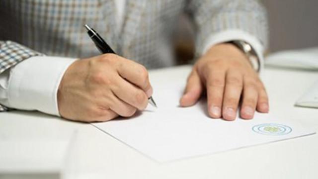 Първи случаи в Германия на фалшиви сертификати за коронавируса