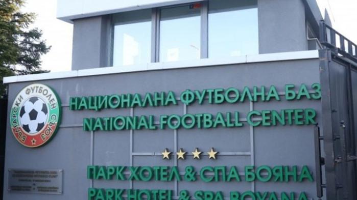 Атанас Фурнаджиев: В момента България няма ресурс за 16 отбора в елита.