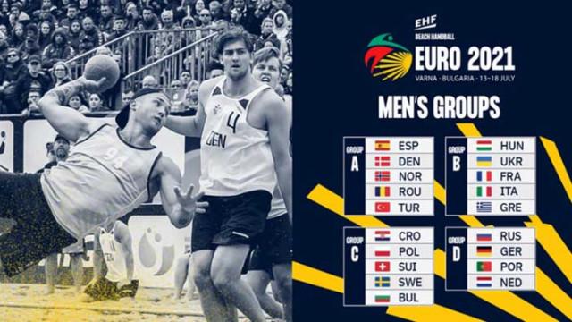 Определят националите на България за Евро 2021 по плажен хандбал на държавното първенство в Несебър