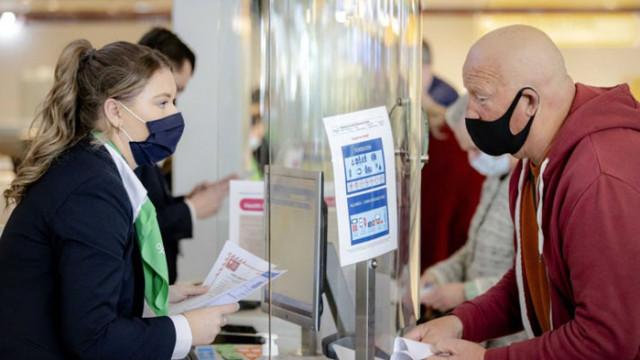 Без PCR тест и карантина при влизане на българи в Нидерландия