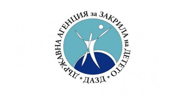 """Лентата е част от официалната програма на """"София Прайд Филм"""