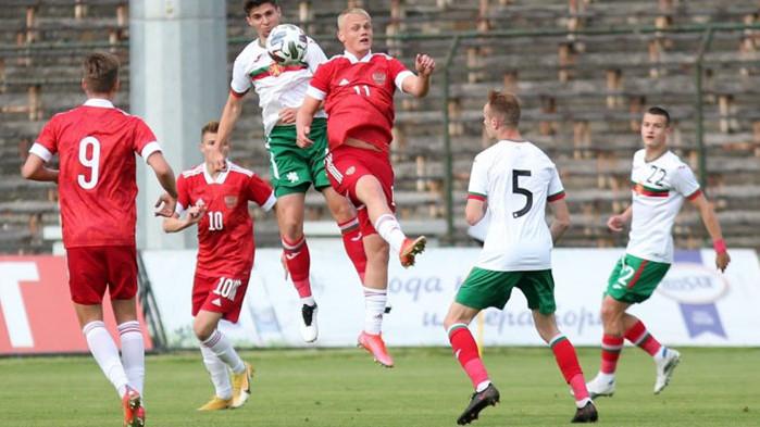 Младежкият национален отбор по футбол допусна минимално поражение с 0:1