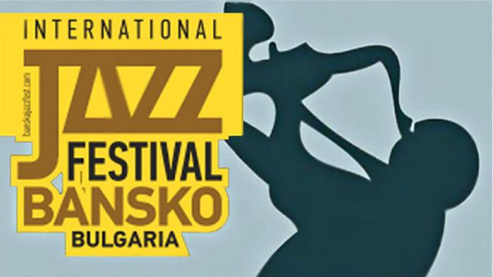 Международен джаз фестивал в Банско ще има и той ще