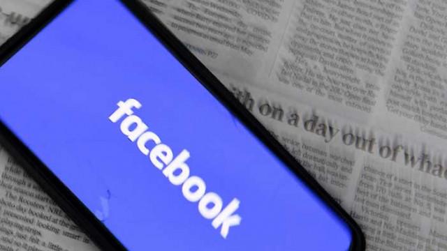 Фейсбук лишава политиците от привилегии