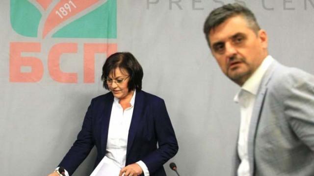 Добрев обвини Нинова за изтеклия запис на скандала му със социалист: Погнусен съм!