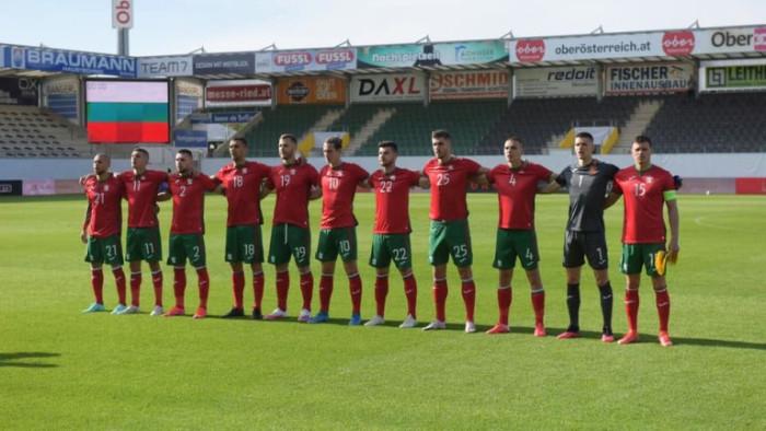 България се изправя срещу Русия в контролна среща. Проверката е