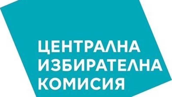"""""""ГЕРБ-СДС"""" с номер 5 в бюлетината, на БСП се падна числото 4"""