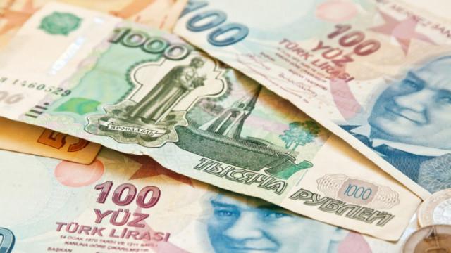Дългът на Турция удари втората си най-висока стойност в историята