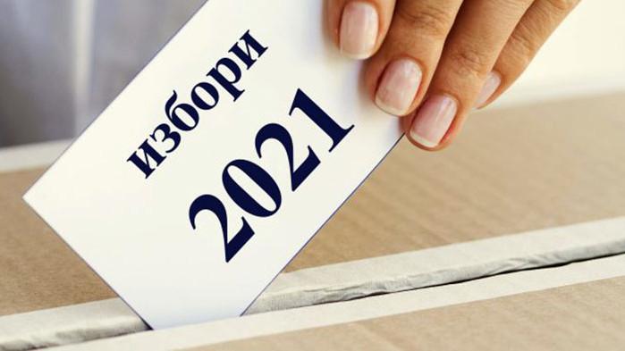 356 са кандидатите за депутати в 3 МИР - Варна за парламентарните избори на 11 юли (СПИСЪК)