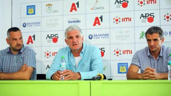 Сашо Везенков се завърна в Балкан