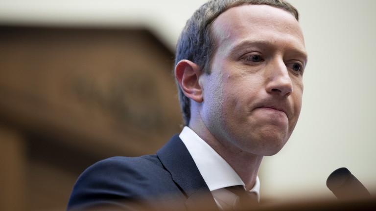 Марк Зукърбърг обедня със $7,2 млрд. за ден