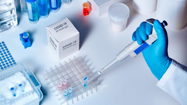 България с участие във фонд на ЕС за COVID тестове