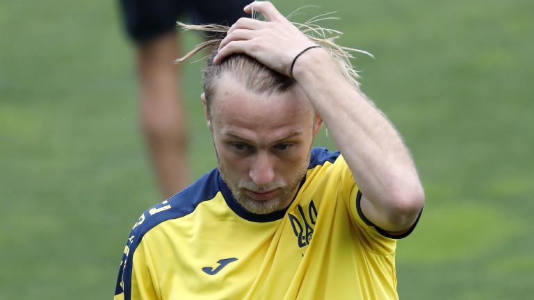 """УЕФА задължи Украйна да премахне """"Слава на героите ни"""" от фланелката за Евро 2020"""