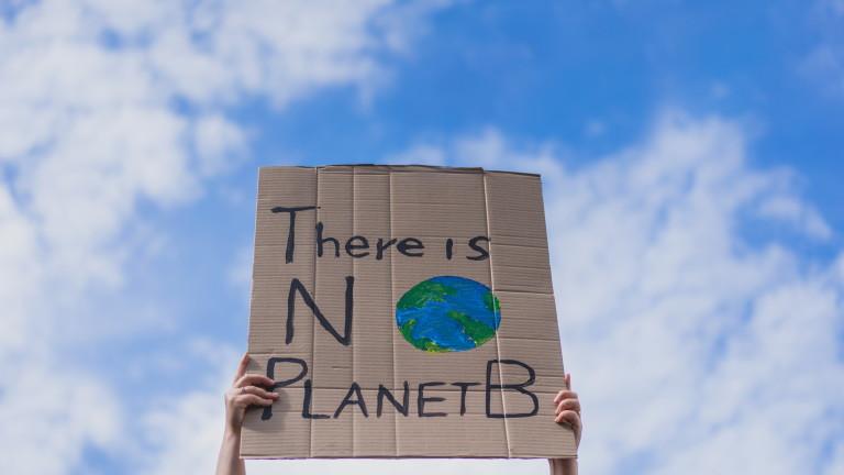 Светът трябва да се справи с две кризи заедно: климатичните промени и загубата на биоразнообразие