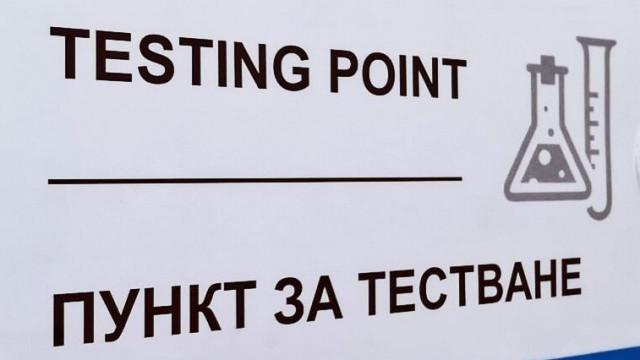 5986 пътника са пристигнали на летище-Варна, 3784 са представили PCR тест, 539 са под карантина
