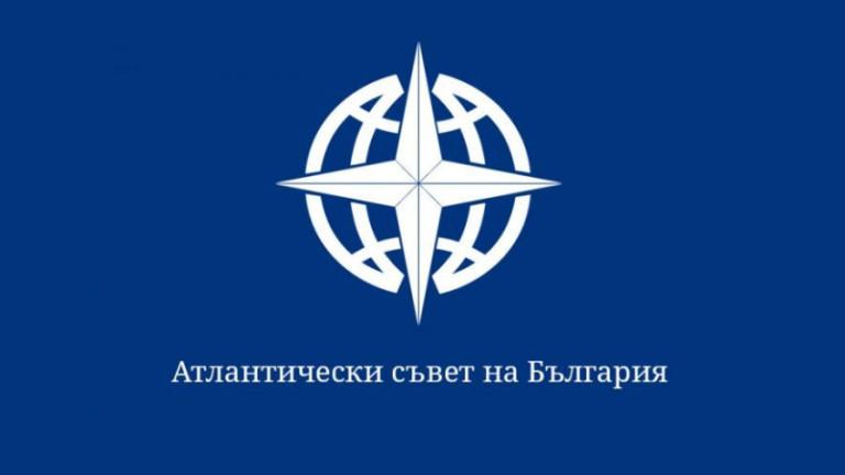 Атлантическият съвет: Да се разследва има ли руска намеса в инцидента с МиГ-29