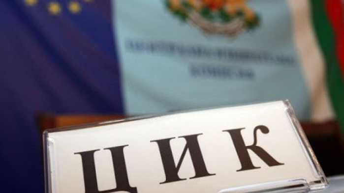 """ЦИК ще преговаря със """"Сиела Норма"""" за обслужване на машините за гласуване"""