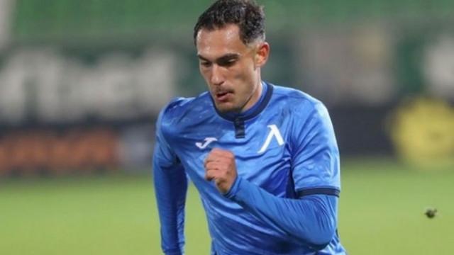 Матео Стаматов напусна Левски, ще играе в Русия