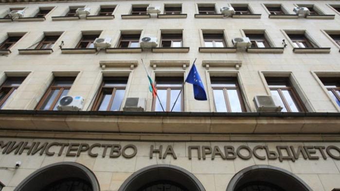 Публикувани за обществено обсъждане са промени в Закона за българското гражданство