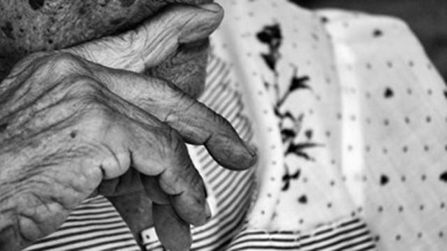 Почина румънецът, провъзгласен за най-възрастния мъж в света