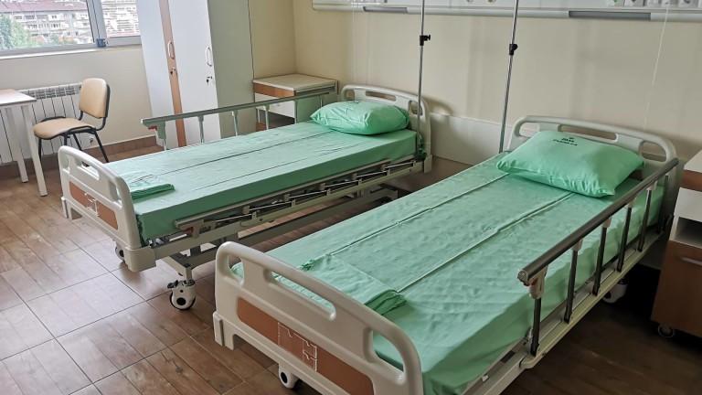 Медици от белодробната болница в Благоевград са се водили хоспитализирани
