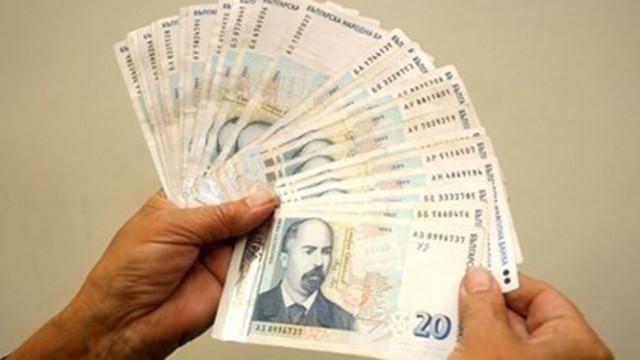 КФН прие наредба за вторите пенсии