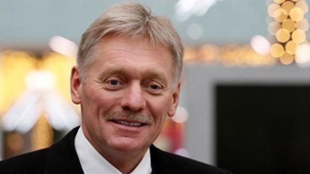 Песков: Путин отива в Женева, защото отношенията Русия - САЩ са лоши