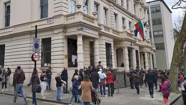 МВнР откри изнесени визови центрове в 4 британски града