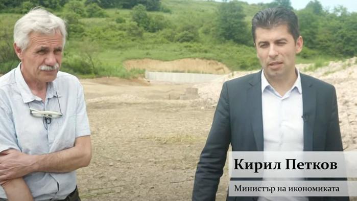 Кирил Петков показа във видео ремонтиран язовир край Ловеч и се възмути се от похарчените пари