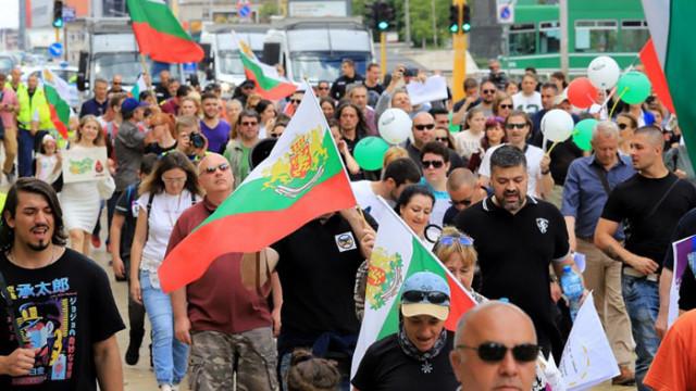 Шествие в защита на традиционното християнско семейство премина през центъра на София (СНИМКИ)