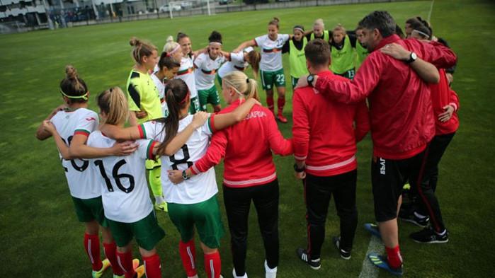 Женският национален отбор на България загуби с 0:1 от Босна