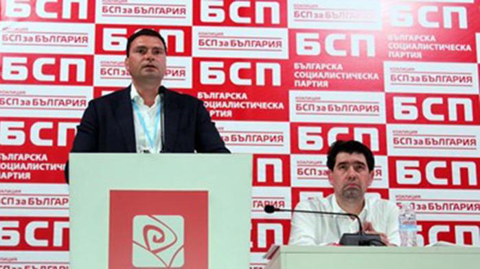 Градският съвет на БСП –София се обръща към президента Румен