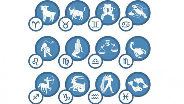 Дневен хороскоп и съветите на фортуна за неделя, 28 юни 2020 г.