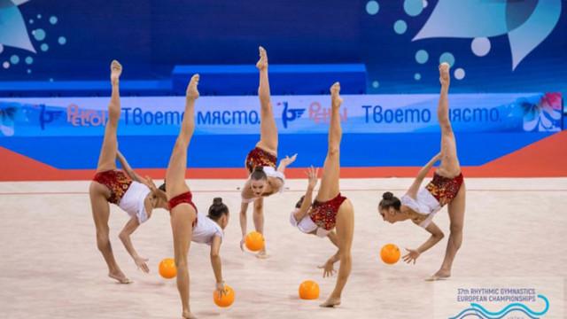 Успех за България: Злато за ансамбъла ни по художествена гимнастика във Варна