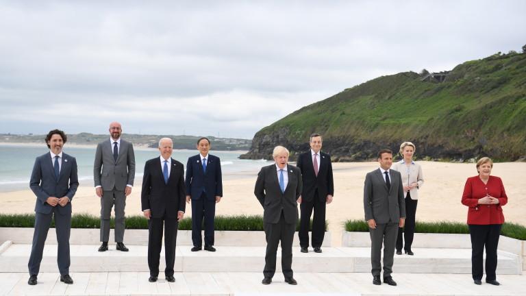 Лидерите на страните от G7завършиха срещата си във Великобритания с
