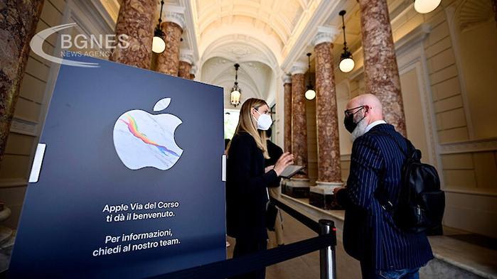 Apple възнамерява следващата седмица да започне да отслабва изискванията, наложени