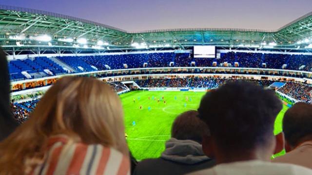 Спортът по телевизията днес, 28 юни 2020 г.