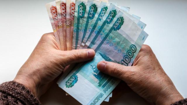 Доходите в Русия: Големи разлики в заплатите и неравенства по региони