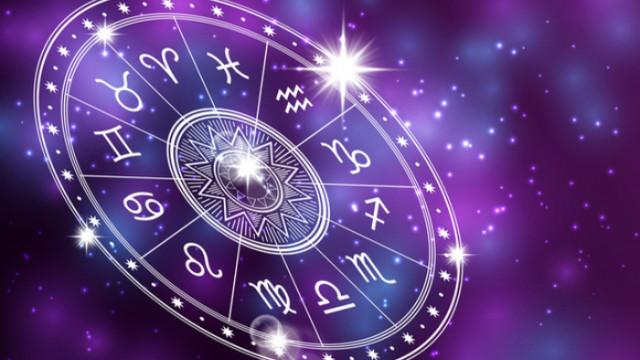Дневен хороскоп – вторник – 15.06.21