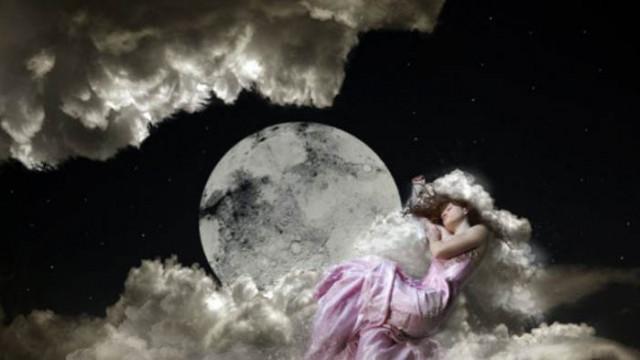 Сънищата и Луната – неделя, 28 юни 2020 г.