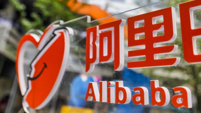 Хакер открадна данните на 1 милиард души от платформа на Alibaba
