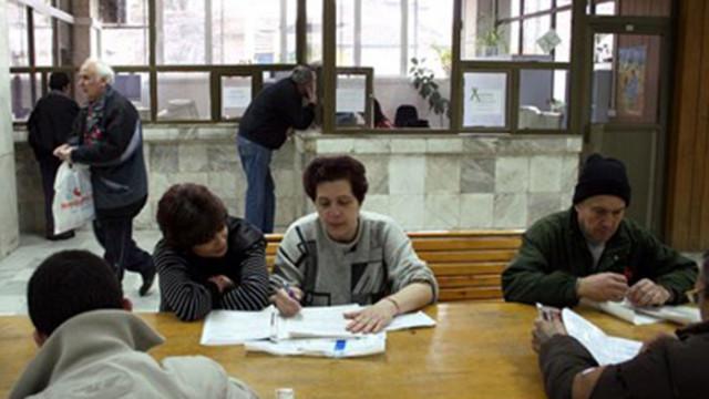 Българите купили стаж за пенсия за 17,6 млн. лева