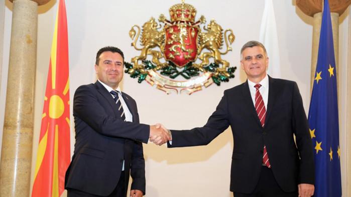 Започна срещата на министър-председателя Стефан Янев с премиера на Република
