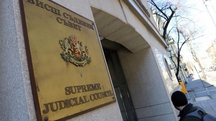 Те са координатори на проекта за реформа на съдебната карта