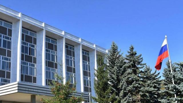 Руското посолство с ироничен коментар към бившия шеф на разузнаването