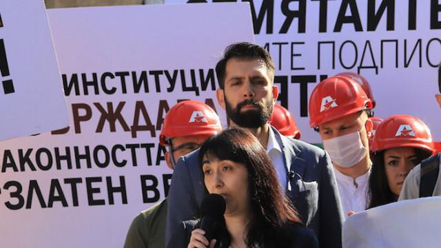 """""""Артекс"""" на протест пред МРРБ: Оставете ни да довършим """"Златен век в този век"""""""