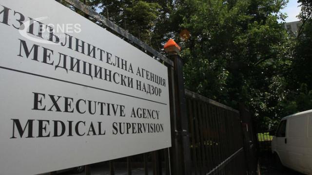 Д-р Христов: Ще има по-голяма публичност в режима на трансплантациите